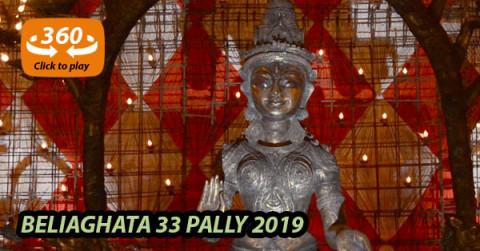 Beliaghata 33 Pally Durga Puja 2019