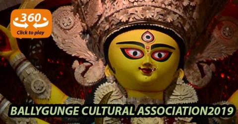 Ballygunge Cultural Association 2019