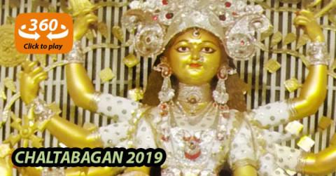 Chaltabagan Durga Puja 2019